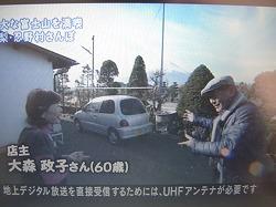 ちい散歩4.jpg