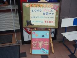 セルバ店ディスプレイ1.jpg
