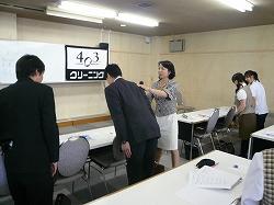 マナー教室14.jpg