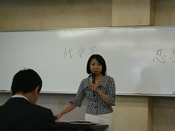 マナー教室2.jpg