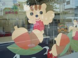 上吉田店ディスプレイ3.jpg