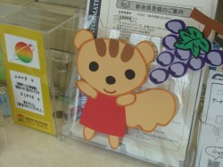 上吉田店ディスプレイ6.jpg