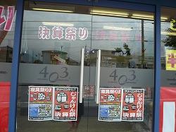上吉田1.jpg