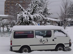大雪の様子1.jpg