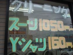 富士見町店ディスプレイ6.jpg