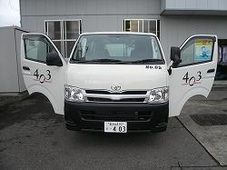 新集配車11.jpg