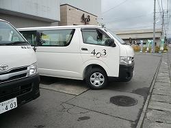 新集配車8.jpg