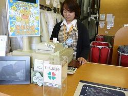 東日本募金箱2.jpg