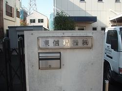 機械見学-2.jpg