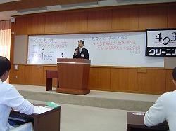 社員例会風景2.jpg