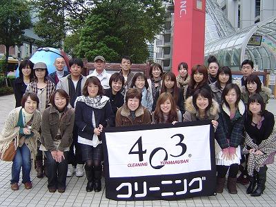 社員旅行2-21.jpg