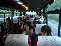 秋の遠足23.jpg