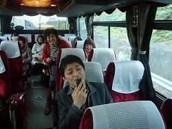 秋の遠足26.jpg