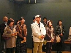 秋の遠足34.jpg