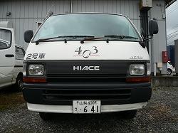 集配車12.jpg