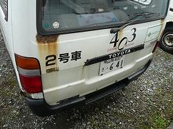 集配車14.jpg