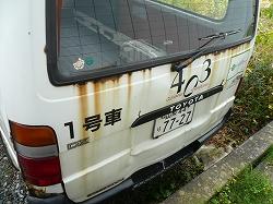 集配車15.jpg