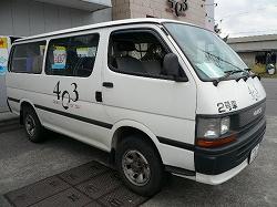 集配車3.jpg
