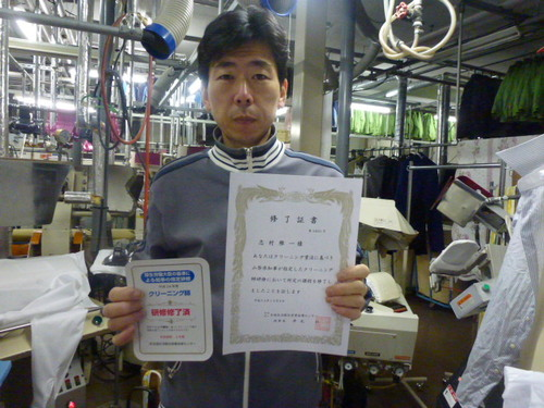 training  クリーニング403 クリーニング師 研修・講習会 %tag