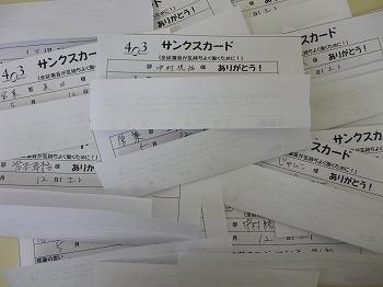 2012.5.16トピックス2 (350×350).jpg