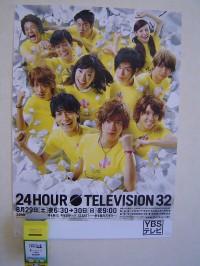24時間テレビポスター.jpg