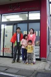 上野原オープン4