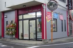 上野原オープン5