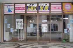 平野店・外観2