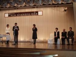川井さん表彰