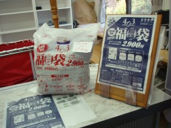 赤坂店福袋ディスプレイ