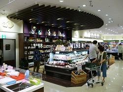 local news  クリーニング403 地域情報 近隣にスーパーマーケットOPEN!! %tag