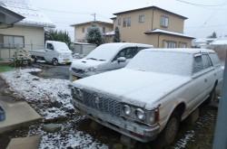 クリーニング403 山梨県南都留郡富士河口湖町船津は「雪」