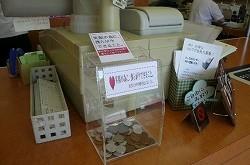 クリーニング403 東日本大震災の募金箱を設置いたしました。