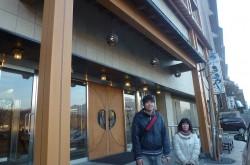 ビジョン合宿 IN OOYA