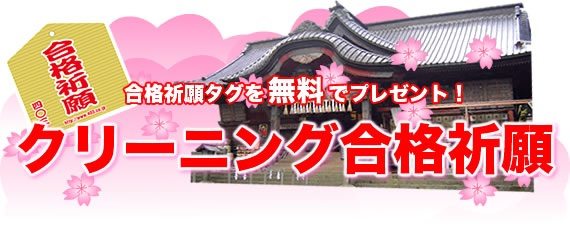 goukaku_img