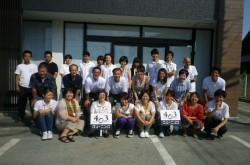 The 403 Member's