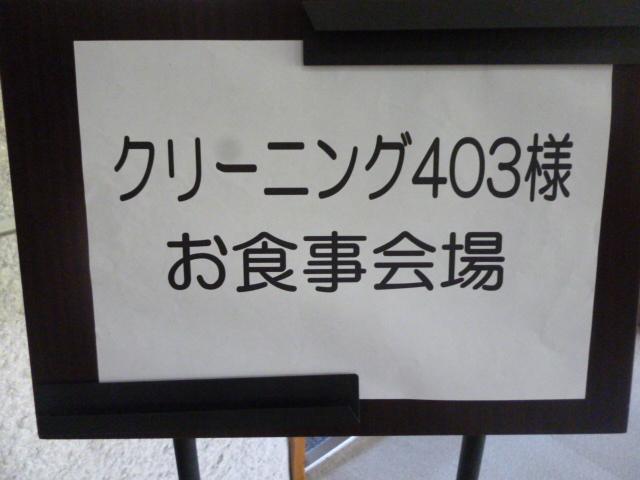 P1070969
