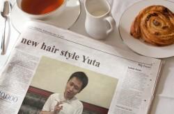 new hair style Yuta 2014