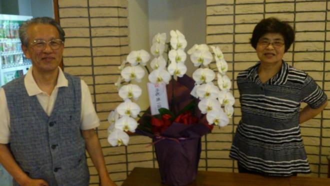 birthday  沼津のおばーちゃんの誕生日。 %tag