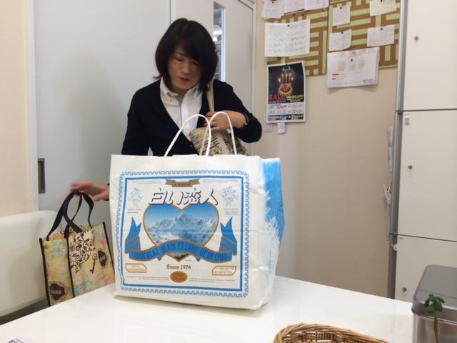 news  広瀬の柿 %tag