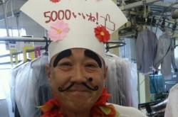従業員結婚式のビデオメッセージ作成秘話