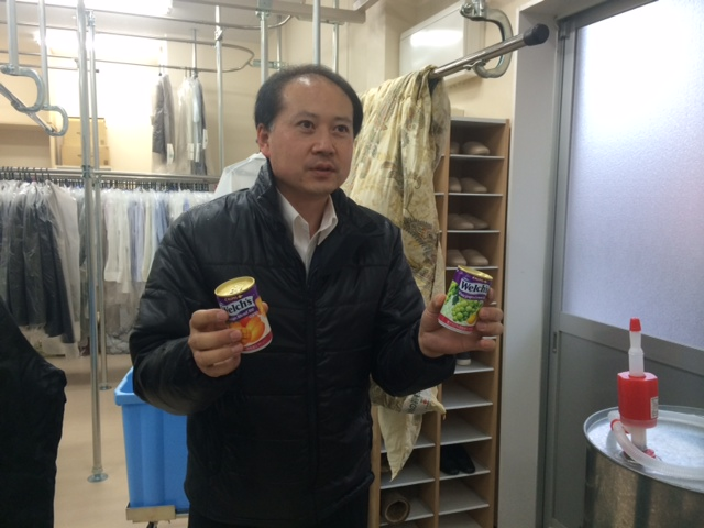 news  ヒロセマイナス6℃  %tag
