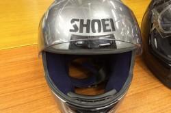 SHOEI のヘルメットクリーニングはネットで洗濯.comにお任せ!