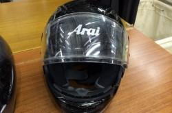 Araiのヘルメットの宅配クリーニングはネットで洗濯.com!