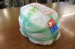 Arai フルフェイスヘルメットのクリーニングはネットで洗濯.com