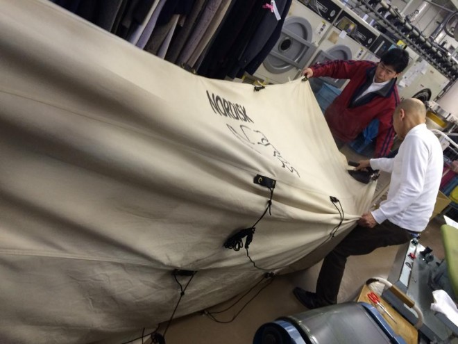 tent cleaning  NORDISK 白くま冒険日記 %tag