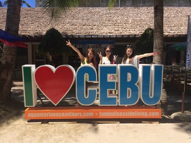 travel  フィリピン初心者のためのセブ島を楽しむ4つのポイント %tag