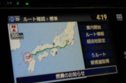 アラ60夫婦wiht犬 1000kmの旅 前篇