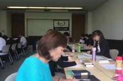 フィロソフィ勉強会「心を高める、経営を伸ばす」