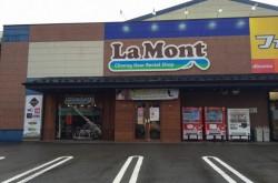 富士山登山用品レンタルショップ LaMont(ラモント)でキマリ!